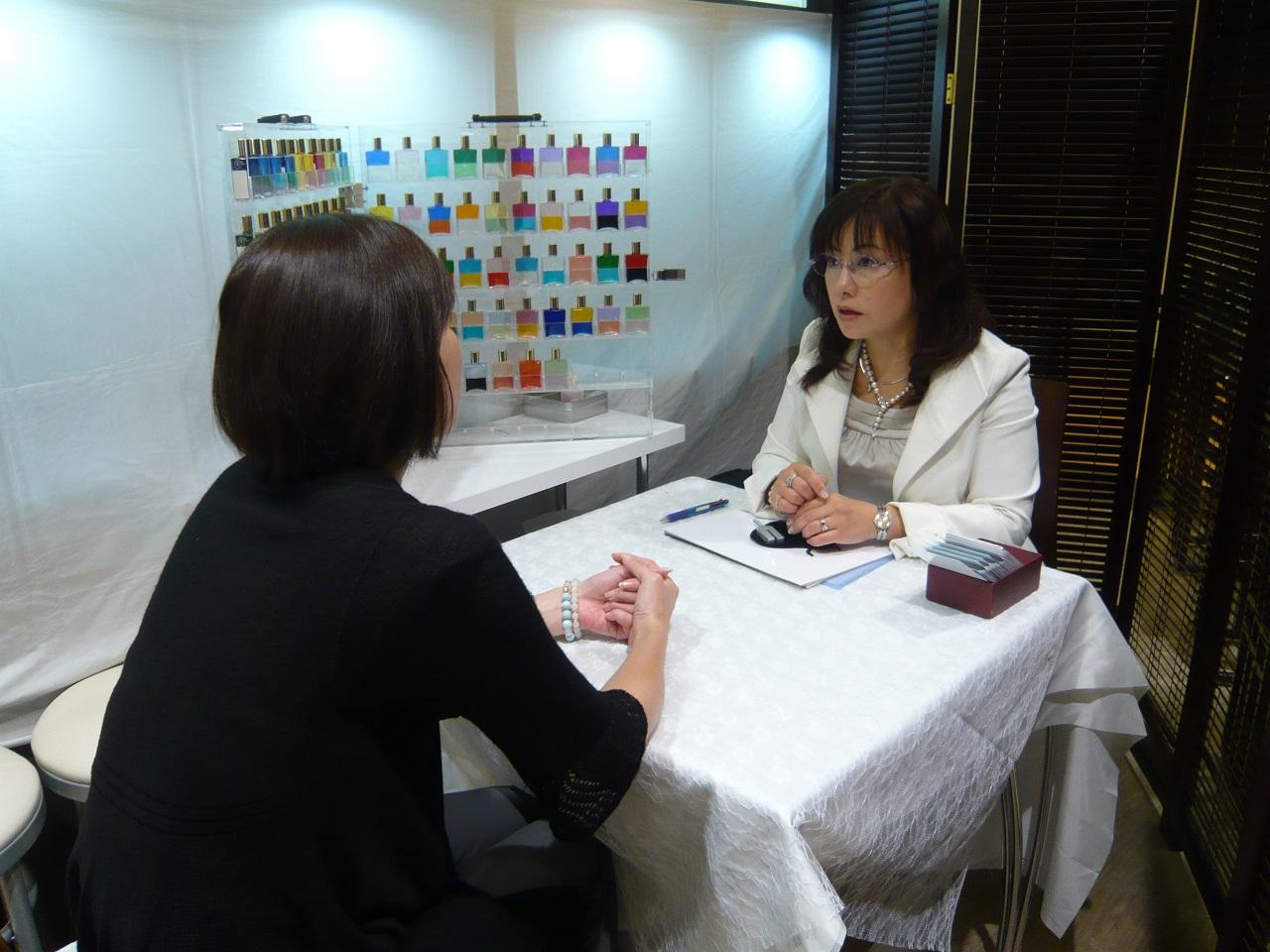 オーラソーマ・カラーセラピー認定店